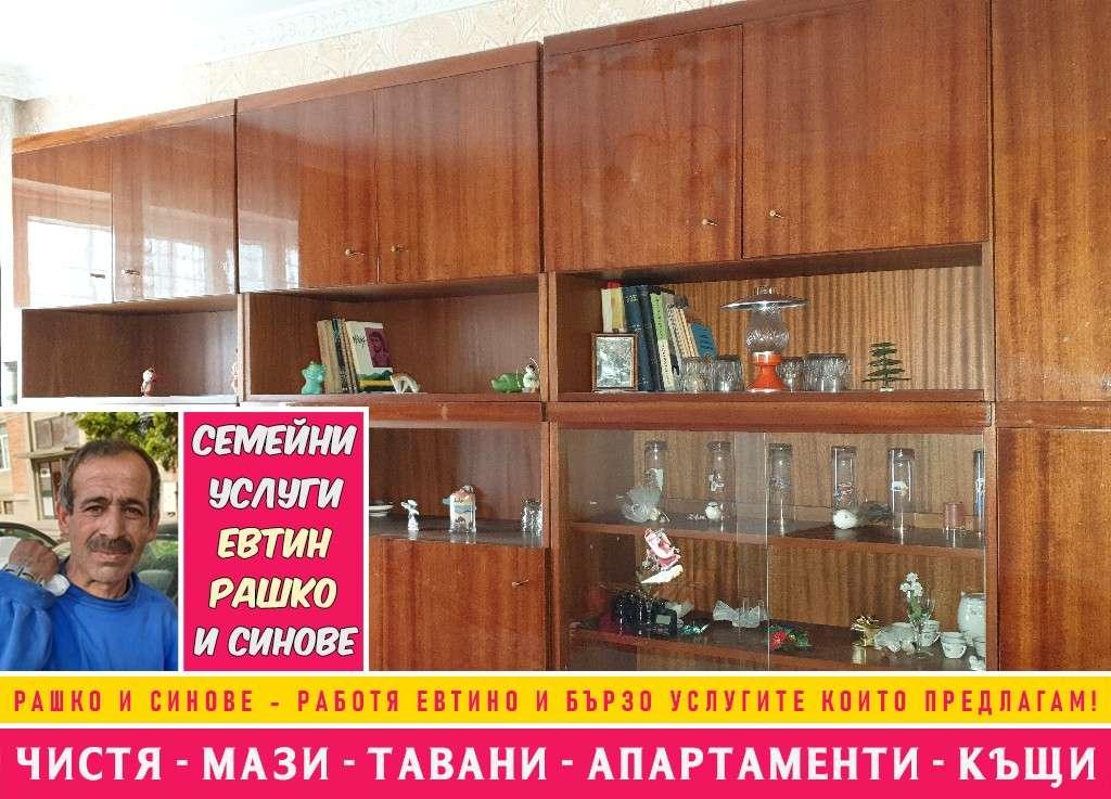 Извозване на мебели София