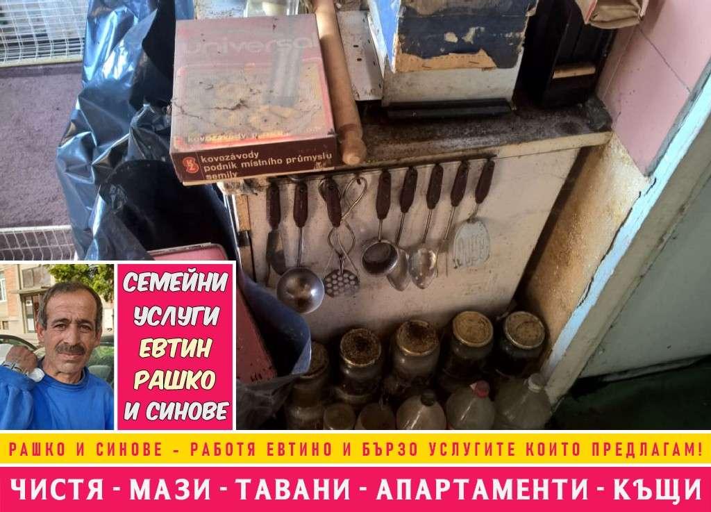 Цените за мазета и тавани в София